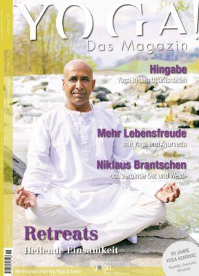 Die Juni-Ausgabe ist ab sofort am Kiosk erhältlich