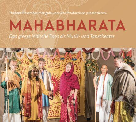 Mahabharata-Aufführung in Winterthur
